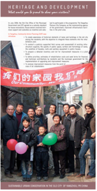 Heritage and Development Community defined sustainable conservation in Yangzhou, China